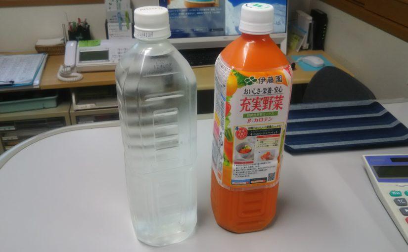 「新」風邪の予防法
